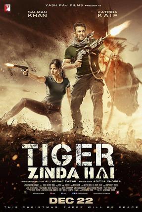 老虎是活的/猛虎还活着电影海报